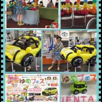 車屋さん  チラシ用バルーン 車飾り付け バルーン教室